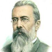 18 марта родился Николай Римский-Корсаков     русский композитор