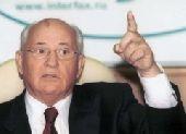 2 марта родился Михаил Горбачев - первый президент СССР, видный политический и общественный деятель