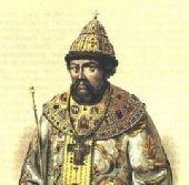 19 марта родился Алексей Михайлович Романов (Тишайший)