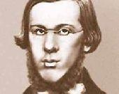 5 февраля родался Николай Добролюбов - русский писатель и литературный критик