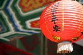 6 февраля Праздник фонарей Юаньсяо в Китае
