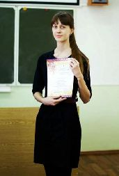 Эльвира Слободян