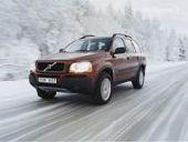 Особенности вождения авто зимой