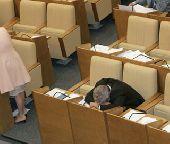 Чем Госдума наградила нас в 2012 году