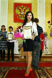 Лилит Арутюнян