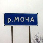 Топонимика или нейминг по-русски