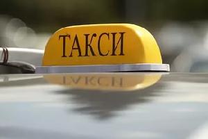 Три новые «подставы» от таксистов