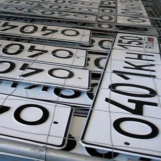 Номера телефонов автовладельцев массово слили в Сеть