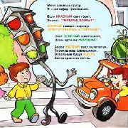 Школьников Уссурийска приглашают поучаствовать в конкурсе рекламы