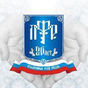 Пенсионный фонд Уссурийска поздравил с Днем семьи