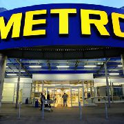 В Уссурийске появится собственное METRO