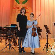 Юная скрипачка из Уссурийска стала лауреатом 2 степени на международном конкурсе