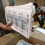 В Уссурийске появились фальшивые деньги