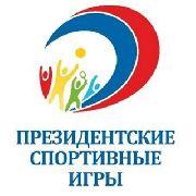 Школьники Уссурийска стали победителями «Президентских игр»
