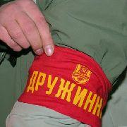 Дружинники Уссурийска получили официальный статус