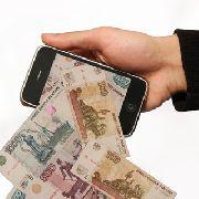 Телефонные мошенники находят в Уссурийске всё новые жертвы