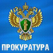 Начальник управления градостроительства в Уссурийске ответит за самоуправство