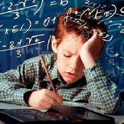 Качество образования оценят в Уссурийске
