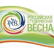 Грандиозный концерт с участием российских звезд (видео)