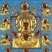 Уссурийск готовится к встрече старинной иконы