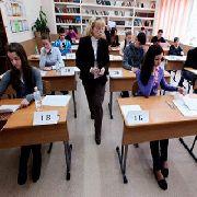 Школьники Приморья будут сдавать ЕГЭ под наблюдением видеокамер