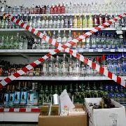 Управление торговли Уссурийска выходит на борьбу с алкоголем