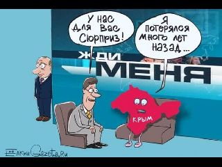 Европарламент назвал возвращение Крыма Украине условием снятия санкций с РФ