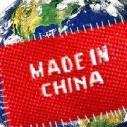 Уссурийские таможенники выявили более 200 тысяч контрафактных товаров