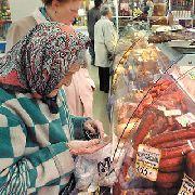 Цены на продукты в Уссурийске продолжают расти