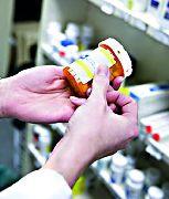 Проверкой наличия льготных лекарств в аптеках занялась вице-губернатор