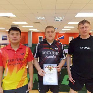 Уссурийская команда по настольному «Риэлт-Сервис» завоевала серебро соревнований
