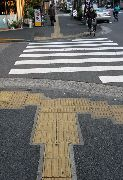 Улицы Уссурийска оборудуют специальными дорожками для незрячих