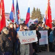 Митинг в поддержку Украины пройдет в Уссурийске
