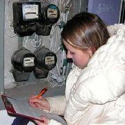 За неучтенное потребление электроэнергии приходится платить