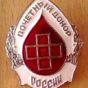 Около 40 литров крови сдали два жителя Уссурийска