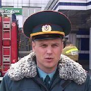 ФСБ-шники вывели начальника МЧС на чистую воду