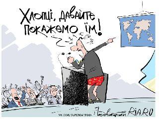 На Украине оценили последствия блокады большегрузов из России
