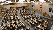 Эксперты отмечают снижение темпов и объемов законотворчества в VII Думе
