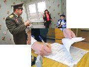 Внеочередная перерегистрация нуждающихся в жилье проходит в Уссурийске