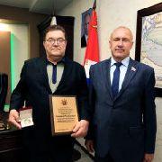 Орден почётного гражданина России получил уссуриец Геннадий Панкратов