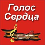 В день народного единства Уссурийск соберет патриотов