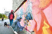 Уссурийский театр объявляет конкурс граффити