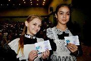 Школьникам УГО торжественно вручили серебряные и бронзовые знаки ВФСК ГТО