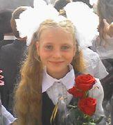 В Уссурийске исчезла восьмилетняя девочка