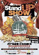 «Stand Up Comedy Vladivostok»