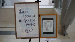 Уссурийцев приглашают принять участие в конкурсе русской каллиграфии «Ять»