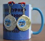 19 медалей различного достоинства привезли пловцы из уссурийской «Чайки» с  турнира по плаванию, посвященному Дню защиты детей
