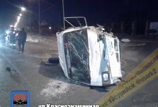 Лобовое ДТП в Уссурийске попало на камеру видеонаблюдения