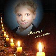 Дело об убийстве Насти Луцышиной передано в суд