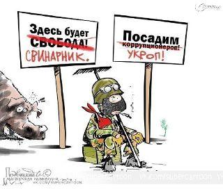 Украина потеряла 80% доходов после разрыва с РФ